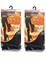 【2足組】160デニール 抗菌防臭裏起毛タイツ【ブラック】 (M~L)