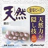 Marufuji(マルフジ) M-074 天然集寄ビーズ猫目 黄緑 4mm