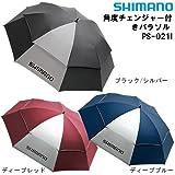 SHIMANO(シマノ) PS-021I 角度チェンジャー付きパラソル