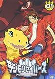 デジモンセイバーズ(1) [DVD]