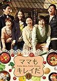 [DVD]ママもキレイだ DVD-BOX1