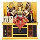 五月人形 吉徳 吉徳大光 兜飾り 収納飾り 正絹赤絲縅 飛龍之兜 10号 収納箱飾り 端午の節句 536209