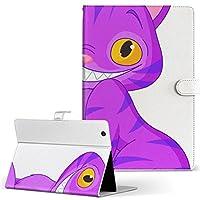 dtab Compact d-02K docomo ドコモ タブレット 手帳型 タブレットケース タブレットカバー カバー レザー ケース 手帳タイプ フリップ ダイアリー 二つ折り 009324