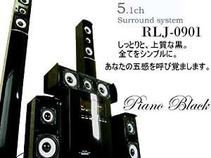 おかげさまで200本突破5.1chサラウンド/ホームシアター/iPod、MP3プレイヤーも接続可能!BDY-A0901