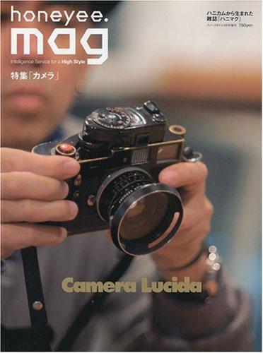 honeyee.mag ( ハニマグ ) vol.11 2010年 03月号 [雑誌]