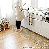 オカ (OKA) 優踏生 洗いやすいキッチンマット ベージュ 約45×180cm (洗える 台所マット) 画像