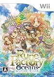 「ルーンファクトリー オーシャンズ (Rune Factory Oceans) 通常版」の画像