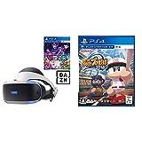 PlayStation VR PlayStation Camera 同梱版+V!勇者のくせになまいきだR + 実況パワフルプロ野球2018 セット