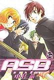 ASB 5―封魔九星伝 (IDコミックス ZERO-SUMコミックス)