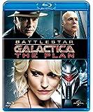 GALACTICA:スピンオフ(THE PLAN/神の誤算) (Blu-ray)