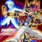 BRAVING!(アニメ盤)