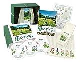 風のガーデン DVD-BOX 画像