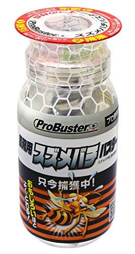 シマダ ProBuster  業務用 スズメバチバスター 誘引捕獲器