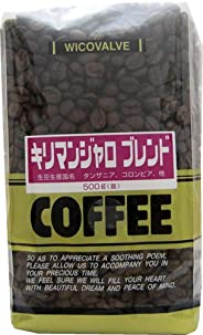 アバンス 徳用 キリマンブレンド (豆) 500g