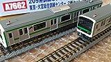 209系訓練車 A-7662 東京大宮総合訓練センター 2両セット マイクロエース E233系 701系 E721系 115系 並走