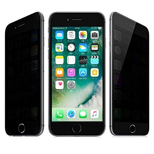 SUPTMAX iPhone 7 フィルム 覗き見防止 iPhone 7 強化ガラスフィルム 9H 日本製素材使用 0.26mm プライバシー保護 アイフォン 7 フィルム ( 覗き見防止)