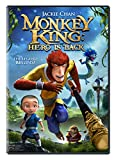 Monkey King: Hero Is Back/ [DVD] [Import]