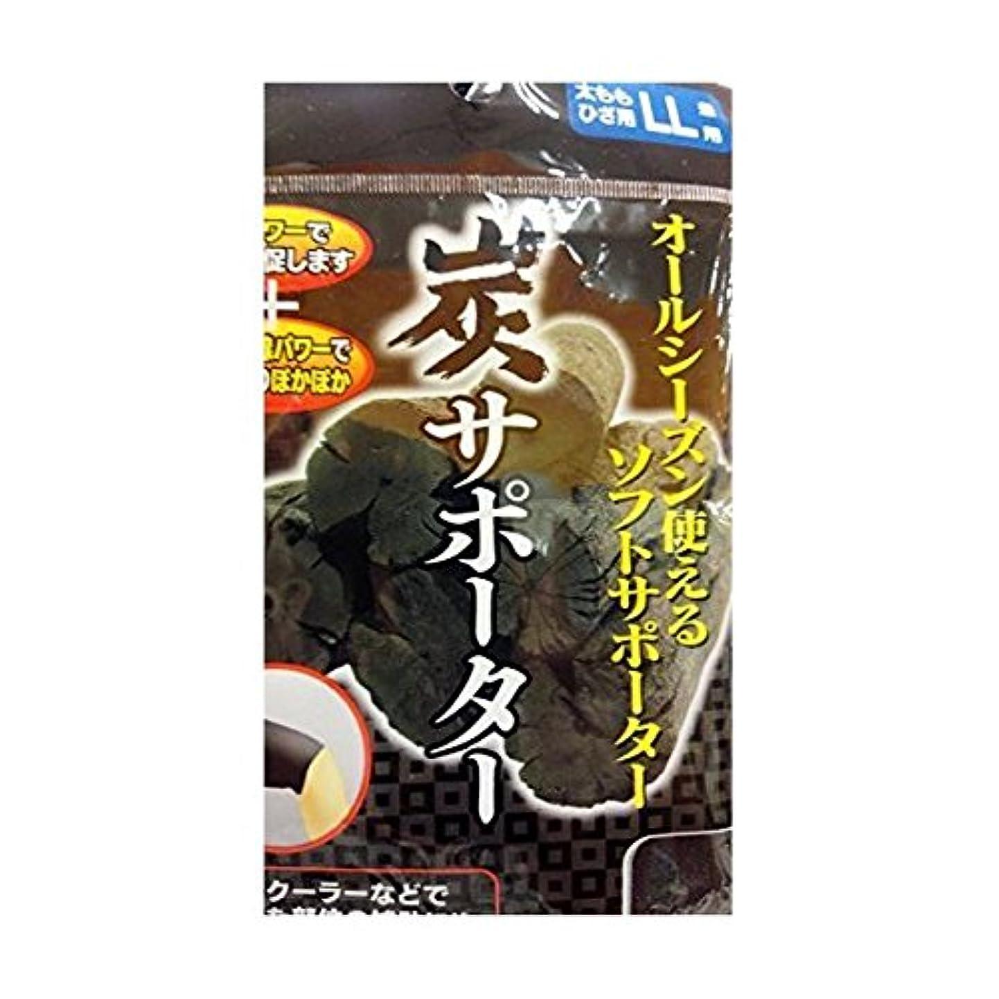 ローズ葉巻同志炭サポーター(太もも/ひざ用LL兼用) [12個セット] 41-182