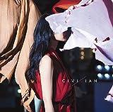 生者ノ行進(初回生産限定盤)(DVD付)
