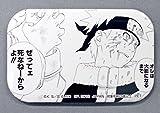 うずまきナルト(NARUTO) 缶バッジvol.1 「ジャンプ50周年」 アドアーズ・セガ限定