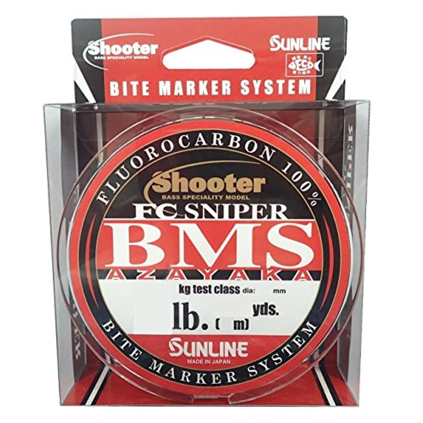 息子ループ静かにサンライン(SUNLINE) フロロカーボンライン シューター FC スナイパー BMS AZAYAKA 300m 8lb 5色