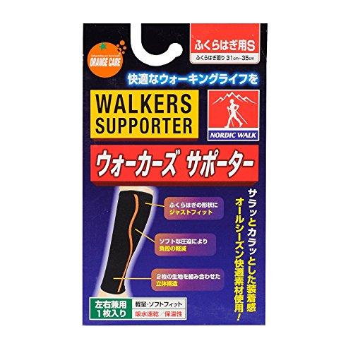 オレンジケア ウォーカーズサポーター ふくらはぎ用 Sサイズ(1枚入)