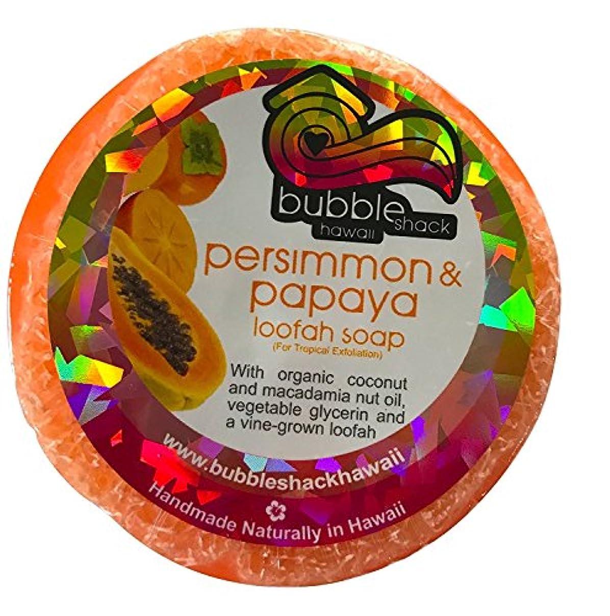 大気喜んで擁するハワイアン雑貨/ハワイ 雑貨【バブルシャック】Bubble Shack Hawaii ルーファーソープ(柿&パパイヤ) 【お土産】
