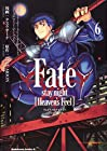 Fate/stay night [Heaven's Feel] 第6巻