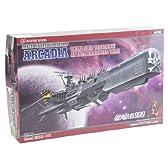 ハセガワ 1/1500 クリエイターワークスシリーズ 宇宙海賊戦艦 アルカディア三番艦[改]強攻型 64709