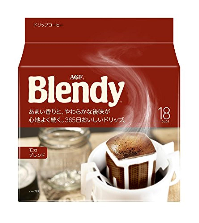 AGF ブレンディ レギュラー?コーヒー ドリップパック モカ?ブレンド 7g×18袋×6袋入