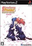 Strawberry Panic!ストロベリー・パニック!  (初回限定版)   (メディアワークス)