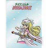 ナースエンジェルりりかSOS DVD BOX<フィギュア付き予約限定版>