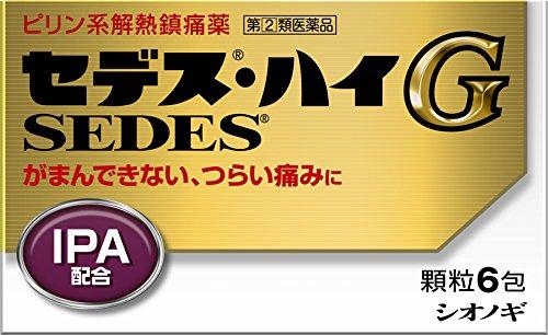 【指定第2類医薬品】セデス・ハイG 6包