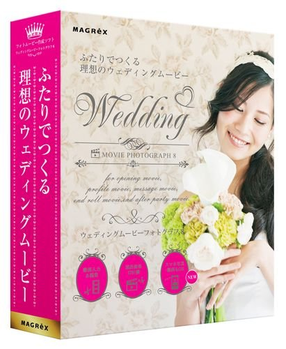 マグレックス Wedding MOVIE PHOTOGRAPH 8
