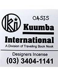 (クンバ) KUUMBA『incense』(OASIS) (OASIS, Regular size)