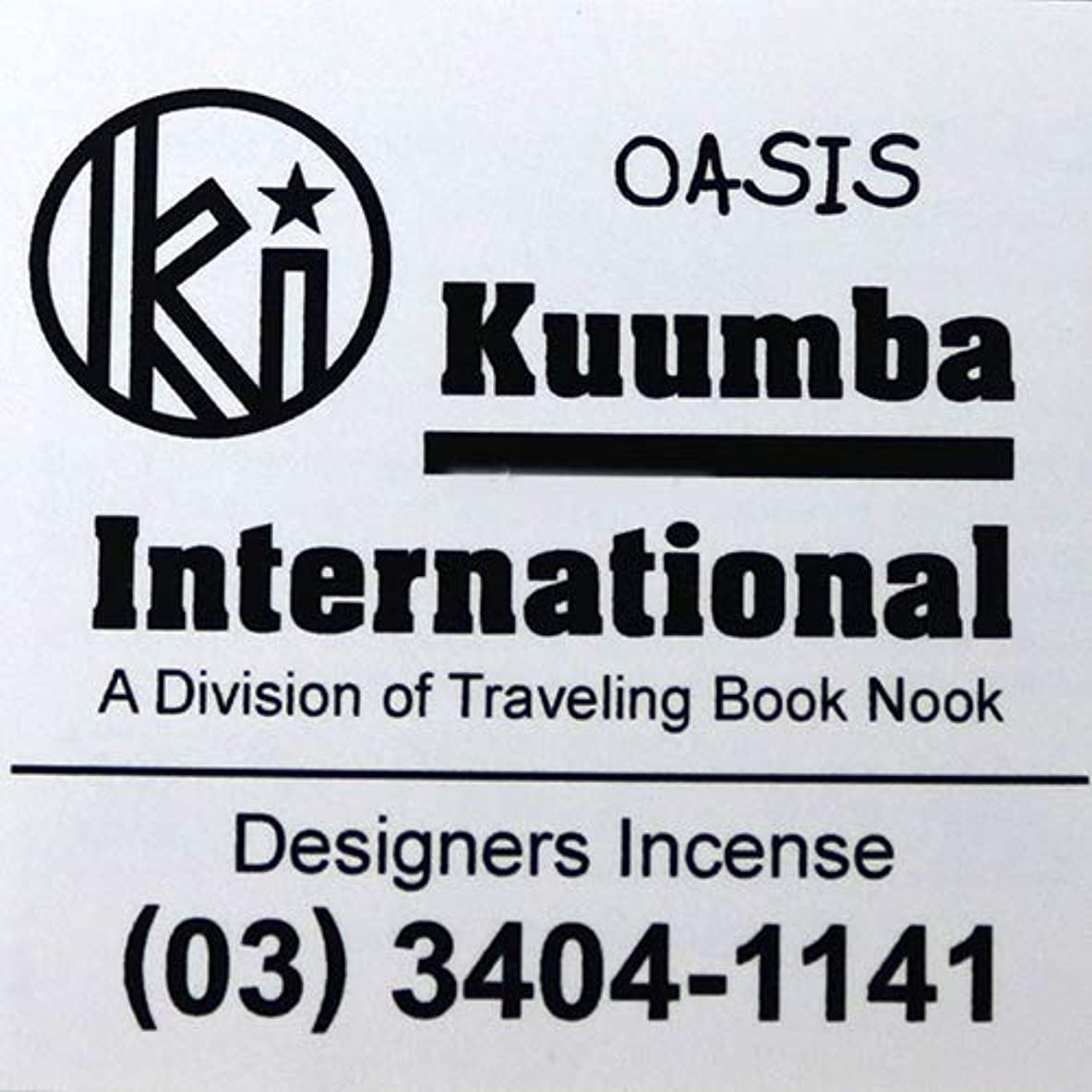 崩壊休戦ブルジョン(クンバ) KUUMBA『incense』(OASIS) (OASIS, Regular size)