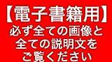 ミスター味っ子 全19巻完結 [マーケットプレイス コミックセット]