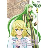 OVA「テイルズ オブ シンフォニア THE ANIMATION」世界統合編 第2巻 初回限定版 コレクターズ・エディション [DVD]