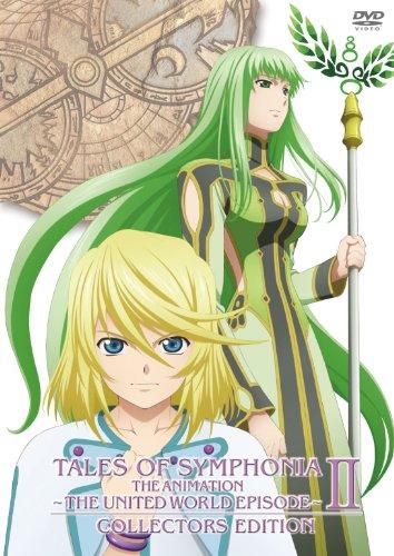 OVA テイルズ オブ シンフォニア THE ANIMATION 世界統合編 第2巻 コレクターズ エディション
