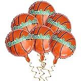 Amosfun 18インチバスケットボール風船アルミバスケットボールパーティーの装飾用ワールドゲームスポーツバスケットボールテーマお祝いなしリボン12ピース