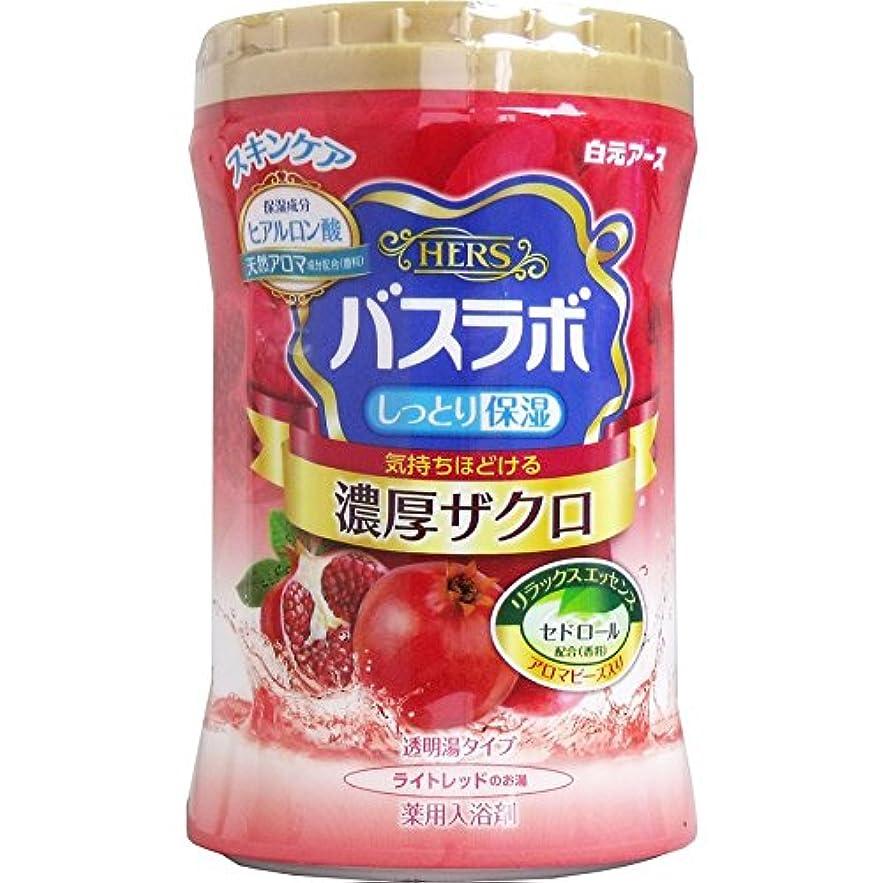 宣伝ヒョウジュースバスラボボトル濃厚ザクロの香り 640g