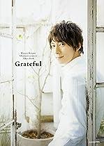 Wataru Hatano 5th Anniversary ☆ Artist Book Grateful