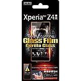 レイ・アウト Xperia Z4 (docomo SO-03G / au SOV31)  厚さ0.2mm Gorilla Glass採用 高硬度9H光沢・防指紋強化ガラスフィルム RT-XZ4FGG/CG