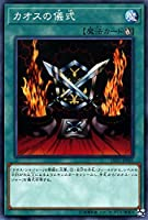 遊戯王カード カオスの儀式(ノーマル) リンク・ヴレインズ・パック2(LVP2) | カオスソルジャー 儀式魔法 ノーマル