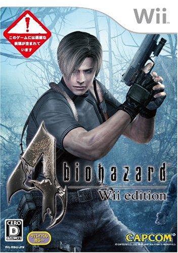 バイオハザード4 Wiiエディションの詳細を見る