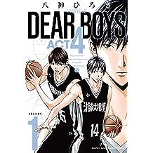 DEAR BOYS ACT4(1) (月刊少年マガジンコミックス)