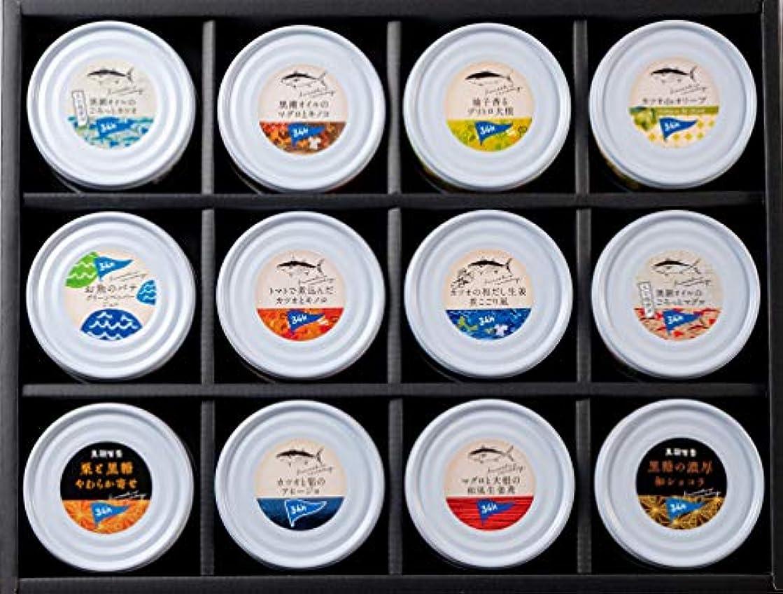 調和のとれたセットアップ浸食クロカングルメ12缶セット