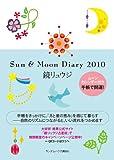 Sun & Moon Diary 2010