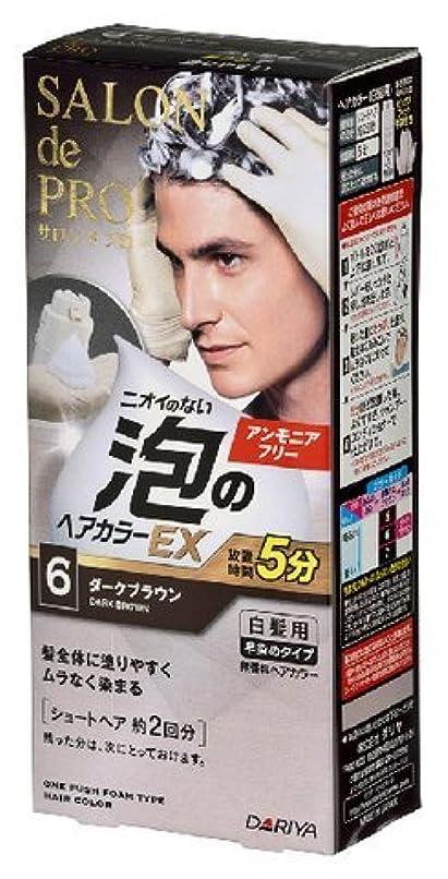 発症共産主義トライアスリートサロンドプロ 泡のヘアカラーEX メンズスピーディ(白髪用) 6<ダークブラウン> × 30個セット