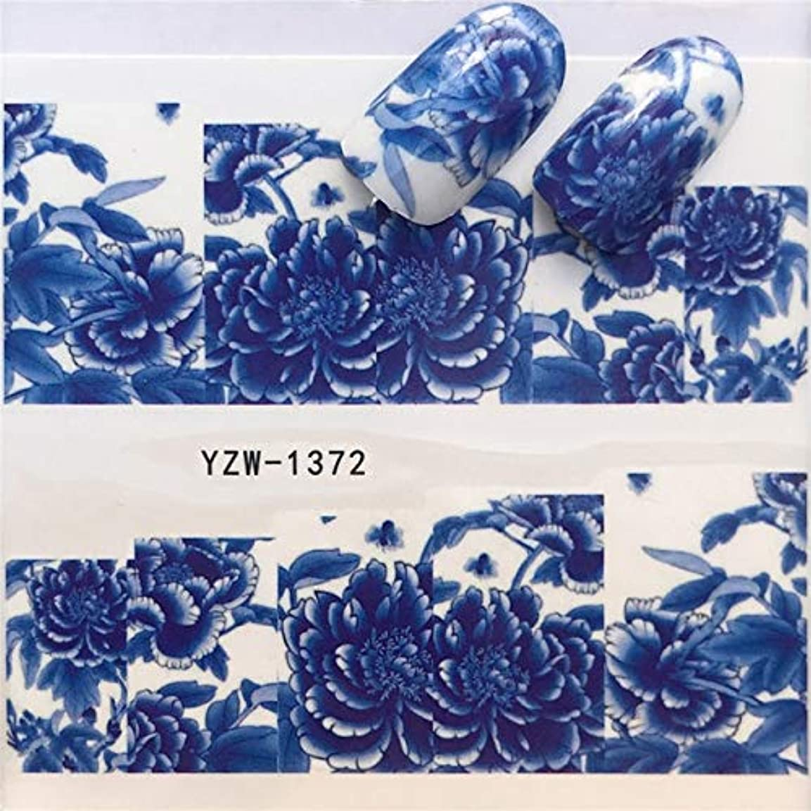 哀それに応じて飢えビューティー&パーソナルケア 3個ネイルステッカーセットデカール水転写スライダーネイルアートデコレーション、色:YZW 1372 ステッカー&デカール